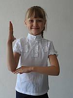 """Гольф школьный для девочек """"Мария"""""""
