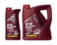Трансмиссионное масло SP-III AUTOMATIC SPECIAL (для авт. КПП Hyundai, Mitsubishi, KIA)
