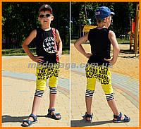 Дитячі шорти України | Жовті шорти для хлопчика