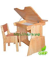 Растущая Школьная парта стол и стул (дерево СОСНА) 90 СМ