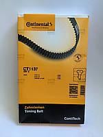 Ремень ГРМ на ВАЗ 1117-192170-722190 (Granta) Пр-во Contitech.