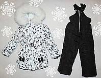 Зимний комбинезон +куртка 4,5,6 лет