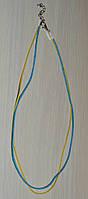 Вощеный  двойной шнур для кулонов