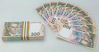 """Пачка 500 гривен мини """"Конфетти"""""""