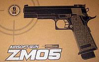 Пистолет металл + пластик ZM05