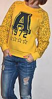 Толстовка-свитшот желтого цвета, с начесом