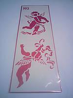 """Трафарет для нанесения рисунка на торт """"Амуры""""№102 (код 00302)"""