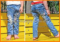 Детские джинсы модные