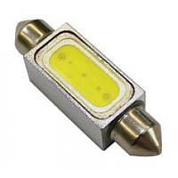 Габарит Vizant HP-005 3W 41mm (1шт)