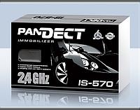 Иммобилайзер Pandect IS-570