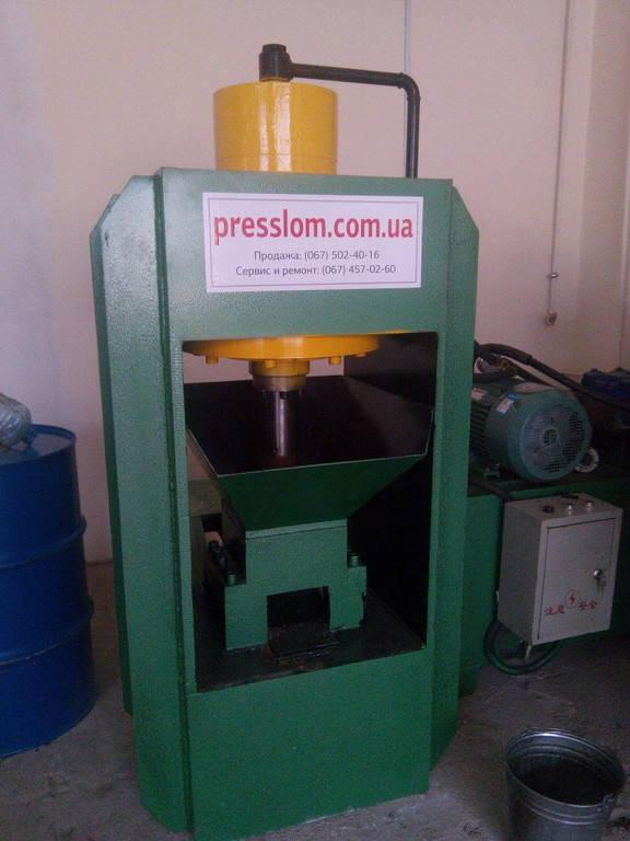 Поставка и сдача в эксплуатацию пресса для стружки Y83-150