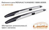 Рейлинги алюминиевые для автомобиля RENAULT KANGОO 1998-2008 LAVITA LA 241K30