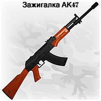 Зажигалка сувенирная АК-47