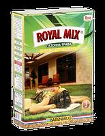 Газонная трава универсальная Rolyal Mix (Universal) BARENBRUG (Голландия)1 кг