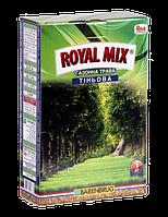Газонная трава теневая Rolyal Mix (Shadow) BARENBRUG (Голландия)1 кг