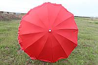 Зонт  2.5м с серебряным напылением