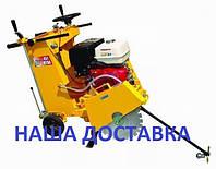 Швонарезчик AGT MTBA 451HB