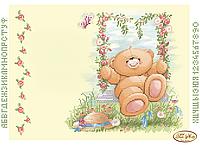 Схема для вышивки бисером Детская метрика Медвежонок на качели
