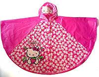 Пончо дождевик для девочек Hello Kitty