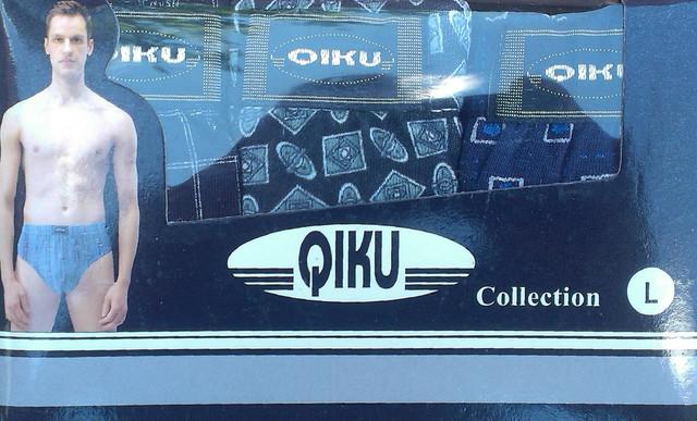 """Плавки в коробках 100% Х/Б """"Quki"""""""