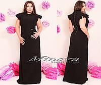 Платье нарядное большого размера 44-60