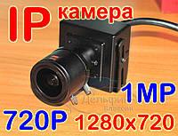 IP-камера варифокальная 1 Mpx 1280x720