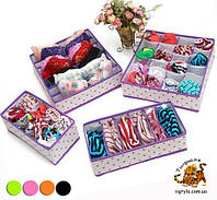 Набор органайзеров для белья и вещей (4шт) 5 расцветок