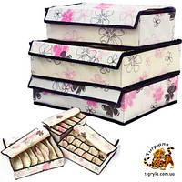 Набор органайзеров из 3х штук, нежные цветы, кофры для белья с крышкой