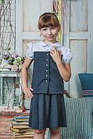 Школьная форма для девочки серая, фото 1