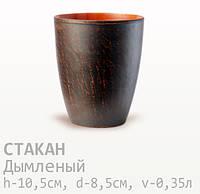 Стакан керамика  0,35 литра