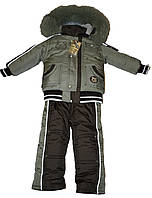 Зимний комплект для мальчика: куртка и полукомбинезон