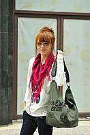 Спортивная сумка. Молодежная сумка. Удобная сумка. Модная сумка. Интернет магазин сумок. Код: КСН3