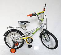 Велосипед 18'' детский  2-х колесный Super Bike 151802