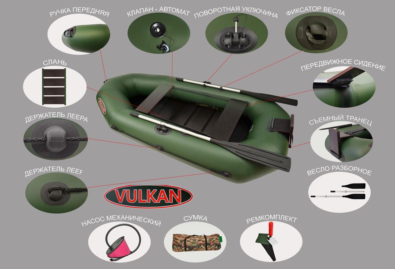 купить в харькове надувную лодку вулкан в харькове