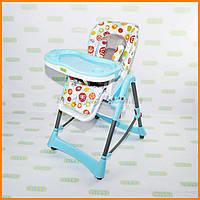 Голубой стульчик для кормления   стул для кормления