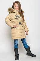Детское зимнее пальто размер 42 цв. беж