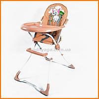 Купить детский стульчик для кормления недорого | стул для кормления