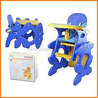 Детские столики и стульчики трансформеры | детский стульчик для кормления