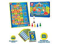 Детская настольная игра 00674871 Угадай-Ка
