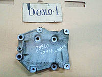 Кронштейн, опора компрессор кондиционера Fiat Doblo 2006 , 1.9 mjet , 46526000