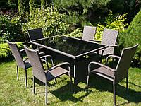 Обідній комплект садових меблів 6+1