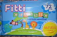 Детские влажные салфетки Fitti,72 штуки