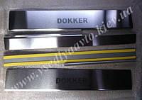 Защита порогов - накладки на пороги Renault Dokker (Standart)