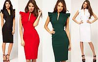 Женское стильное платье-футляр - 5 цветов!