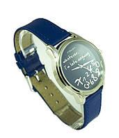 Оригинальные мужские часы. I am late.