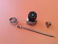 Терморегулятор двухполюсный капиллярный MMG: Tmax=150°С / 20А / 250V / L=220см          Венгрия