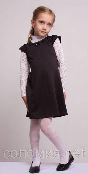 Грач Детская Одежда Оптом