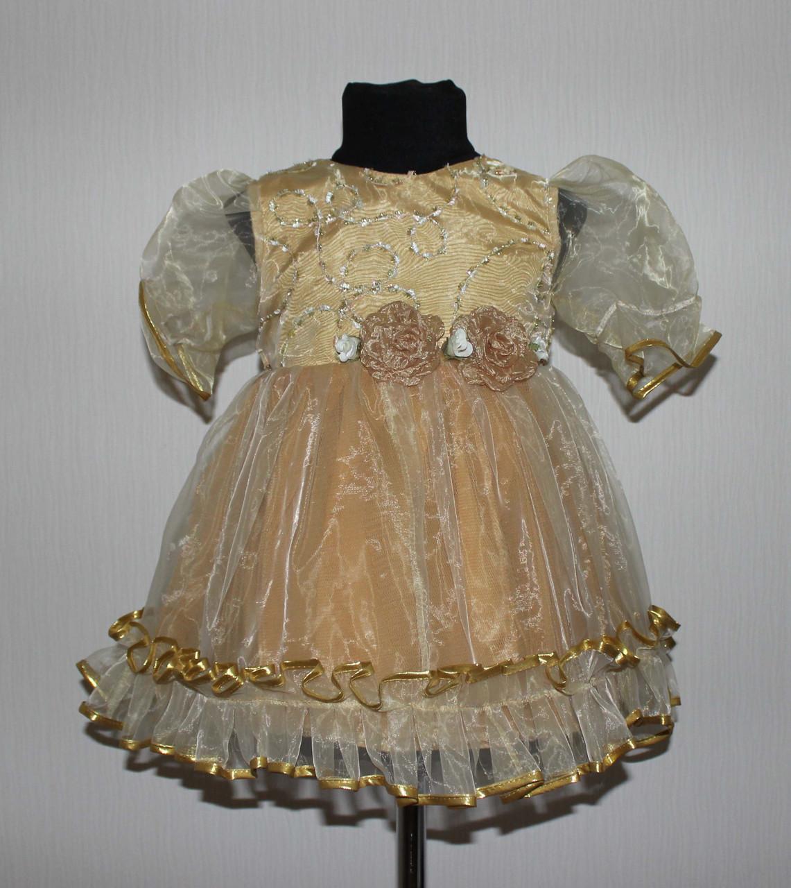 Купить Бальное Платье С Доставкой
