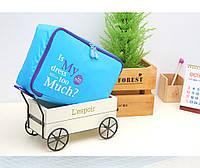 Дорожные сумки - органайзеры для упаковки вещей голубые