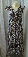 Платье женское лето длинное макси бренд Per Una р.42